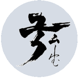 Aikido Yoshokai of Minnesota